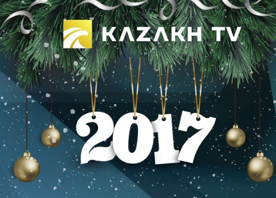 What you should watch on New Year holiday on Kazakh TV?