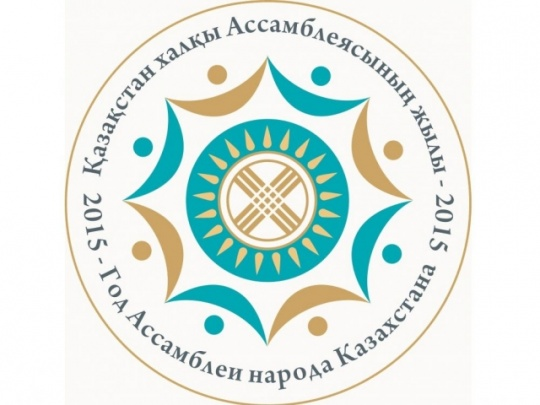 Members of the PAC of the city of Uralsk called to support the transition to the Latin alphabet