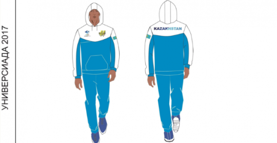 Kazakhstan team's uniform for Universiade 2017 unveiled
