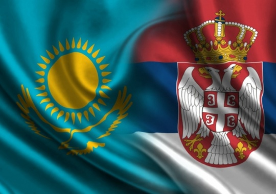 Kazakhstan and Serbia are planning to increase trade value