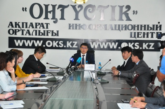 70% of investments into Central Asia are drawn to Kazakhstan