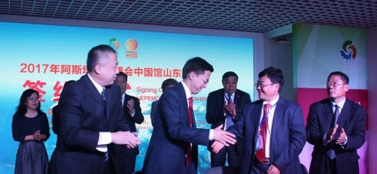 Astana hosted the week of the Chinese province, Shandong