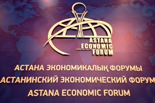 Kazakhstan's economic growth rate is forecast to reach 5.5% by 2025