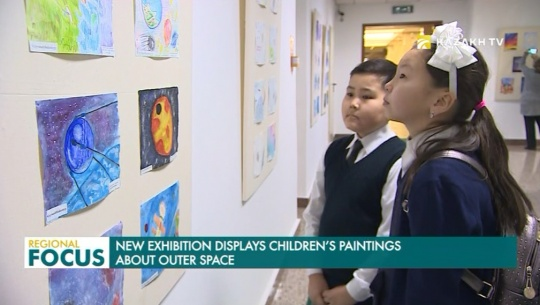 New exhibition displays children's paintings about outer space