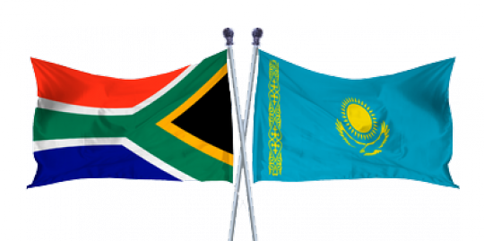 Kazakhstan and South Africa: 25 years of cooperation