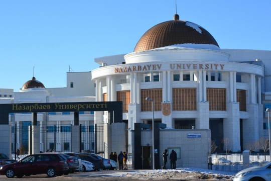 Kazakhstani universities are actively cooperating with foreign universities