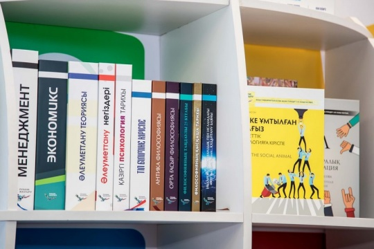 18 popular textbooks are translated in Kazakh
