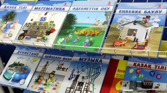 The first copies of the new 'Local Studies' textbook were published in Almaty