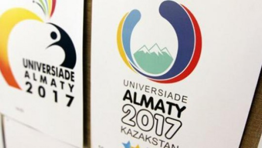 International Commission examines objects of Universiade 2017