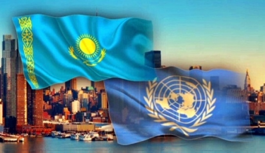 Kazakhstan is in favour of multilateral cooperation