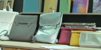 Handbags a la Kazaque