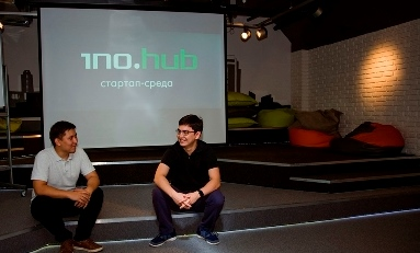 A new start-up incubator has been opened in Astana