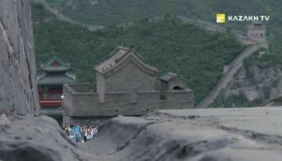 From the great wall of China to the ancient Otrar