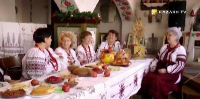 Traditions for new year celebrations of different Kazakhstani nations