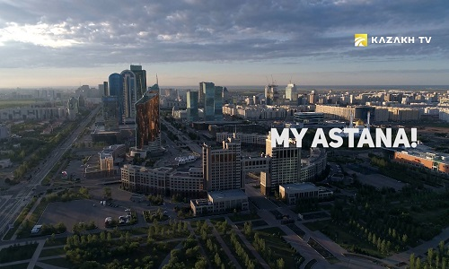 «My Astana» documentary