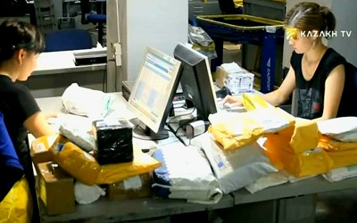 HOW WELL IS DEVELOPED IN KAZAKHSTAN THE MARKET OF MAIL AND COURIER SERVICES?
