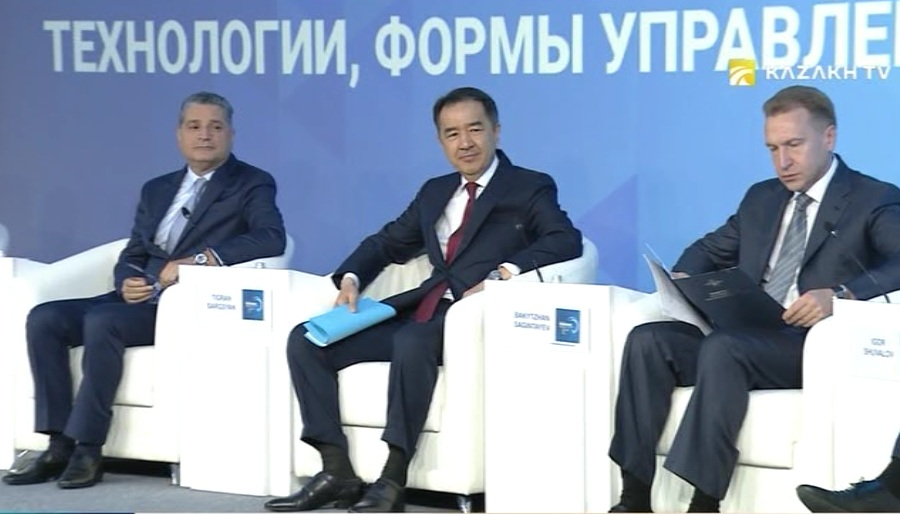 Cooperation between Romania and Kazakhstan