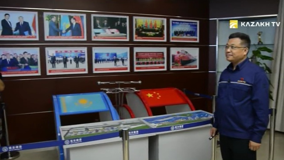 «One belt and one road»: Kazakhstan and China