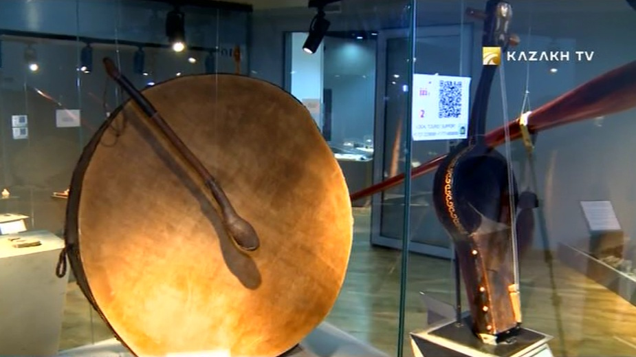 Shamanic spells at the Folk instrument museum