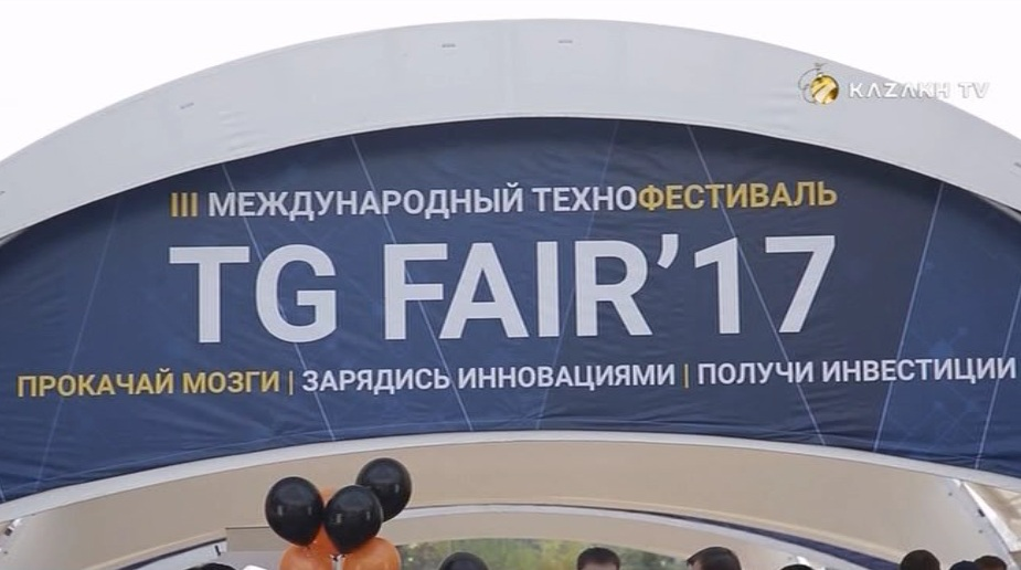 Techgarden fair-2017 фестивалінен репортаж
