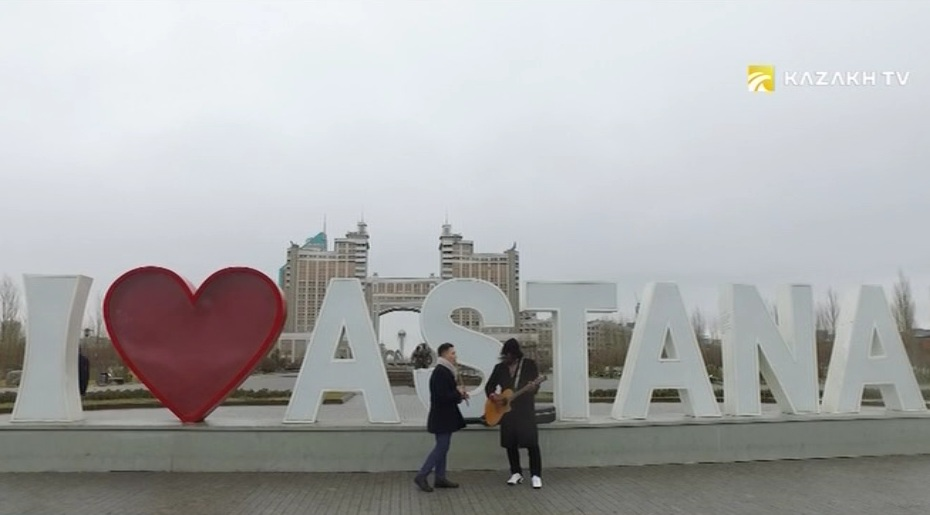 Music trip to Astana