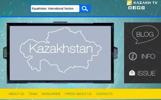 Cybershield of Kazakhstan