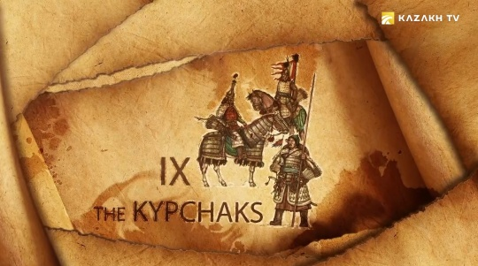 Where did the Kipchaks of King David disappear?