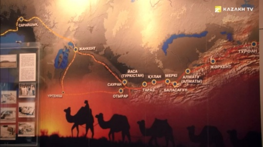 Secrets of Commerce on the Great Silk Road