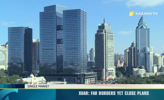 XUAR: far bordest yet close plans