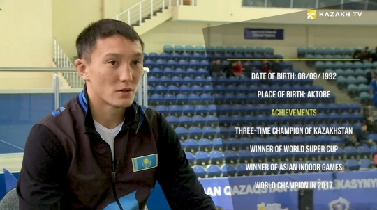 Interview with the sambo world champion Eset Kuanov